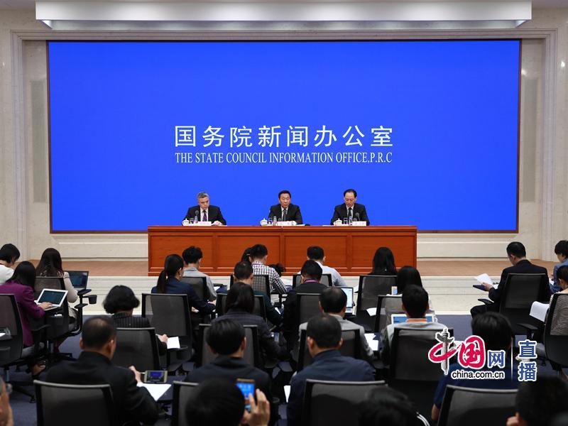 新闻办就《乡村振兴战略规划(2018—2022年)》有关情况举行新闻发布会