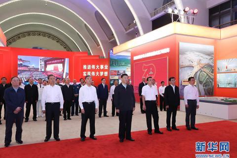 """习近平等党和国家领导人参观""""伟大历程 辉煌成就——庆祝中华人民共和国成立70周年大型成就展"""""""