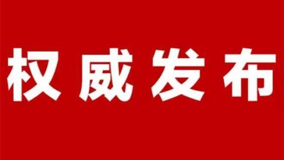 中办国办印发 长城、大运河、长征国家文化公园建设方案