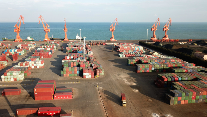 中共中央 国务院关于新时代推进西部大开发形成新格局的指导意见