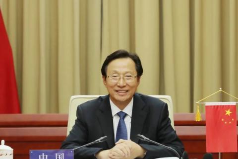 二十国集团农业和水利部长会议召开