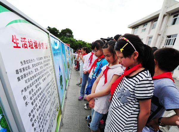 六部门联合发布行动计划 生态文明教育将纳入国民教育体系