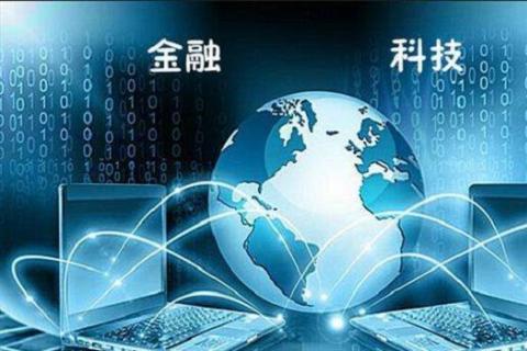央行启动金融数据综合应用试点