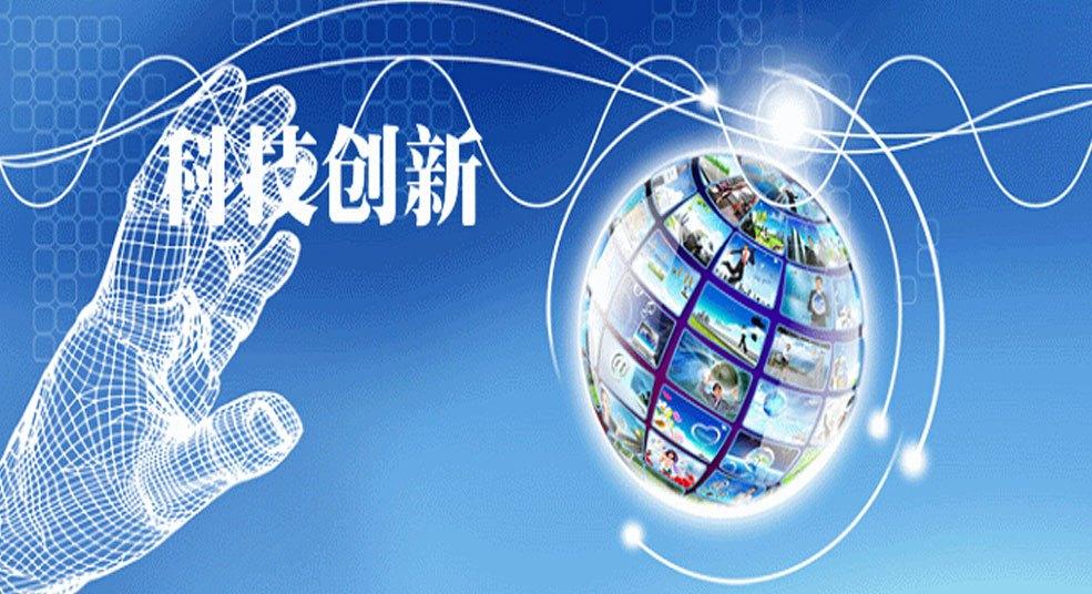国资委发布178项央企科技创新成果