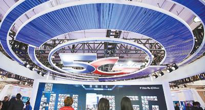 """2021世界5G大会之""""5G与碳达峰碳中和论坛""""会前座谈会在北京举行"""